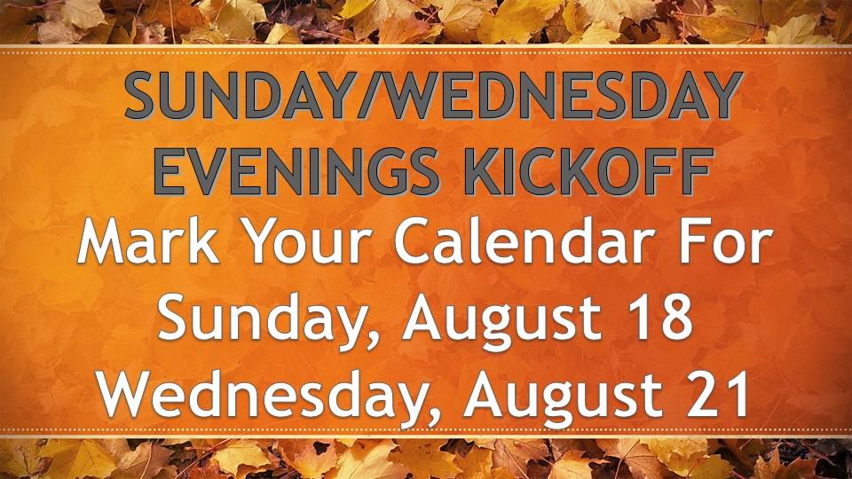 Fall Discipleship Kickoff